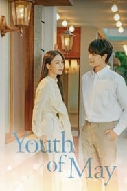 Watch Youth of May (2021)