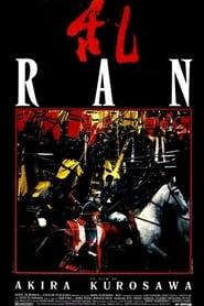 Ran movie