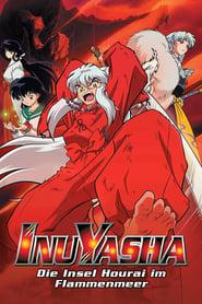 Inuyasha Movie 4: Die magische Insel der Feuerhölle (2004)