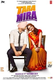 Tara Mira 2019 Movie Punjabi PreDvd 300mb 480p 1.2GB 720p