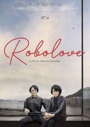Robolove 2019