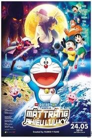 ดูหนัง Doraemon The Movie (2019) ตอน โนบิตะสำรวจดินแดนจันทรา