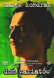 Dom wariatów (1985)
