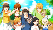 Barakamon en streaming