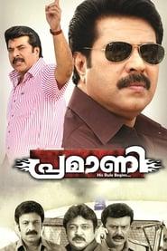 Pramani (2010)