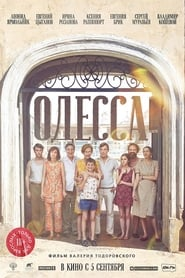 Odessa (2019)