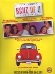 Watch Bcuz Of U (2004)