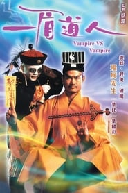 Vampire Vs Vampire (1989) BluRay 480p, 720p