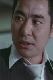 Masataka Iwao