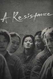 A Resistance (2019)