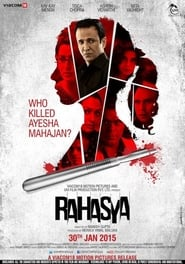 Rahasya (2015) 1080P 720P 420P Full Movie Download
