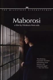Poster for Maborosi