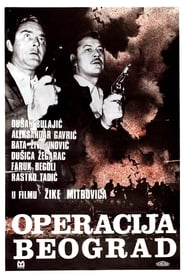 Case Belgrade 1968