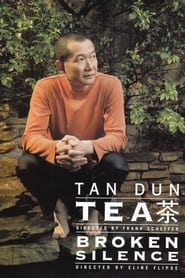 Tea 2005