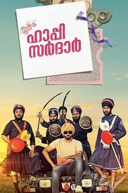 Happy Sardar (Malayalam)