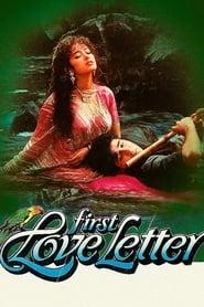 First Love Letter 1991 Hindi Movie AMZN WebRip 400mb 480p 1.4GB 720p 4GB 11GB 1080p