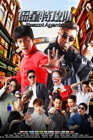 Mascot Agents (2017)
