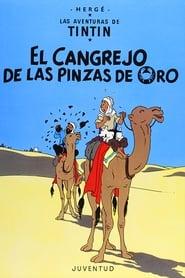 Las aventuras de Tintin – Vol. 07, El cangrejo de las pinzas de oro