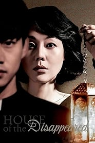 Watch House of the Disappeared: Tagalog Dubbed (2017)