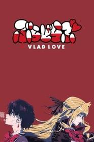 Vlad Love