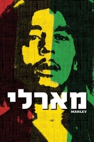 Poster Marley 2012