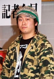 Yôhei Fukuda