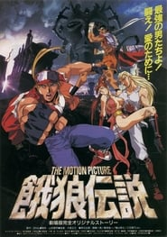 Poster Fatal Fury: The Motion Picture 1994