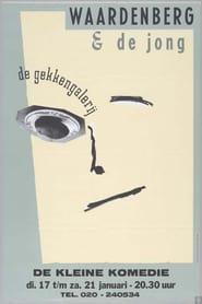 Waardenberg & de Jong: de Gekkengalerij