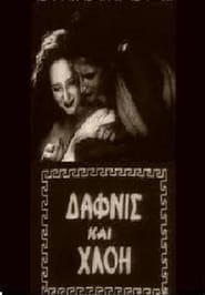 Affiche de Film Daphnis and Chloe