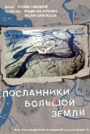 Siberian Floating Hospital (2015) Online Cały Film Lektor PL