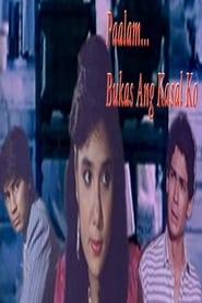Paalam… Bukas ang kasal ko (1986) Full Pinoy Movie