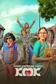 Kaadhal Munnetra Kazhagam Tamil Full Movie