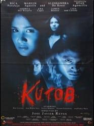 Watch Kutob (2005)