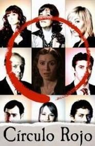 Circulo Rojo (2007)