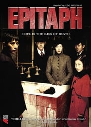 Epitaph Watch and Download Free Movie in HD Streaming