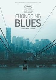 Ver Chongqing Blues Online HD Castellano, Latino y V.O.S.E (2010)