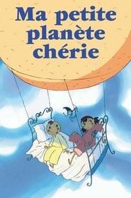 Ma petite planète chérie 1997