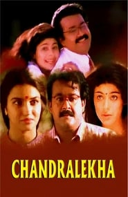 Chandralekha (1997)
