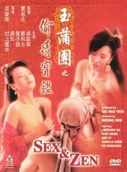 Sex and Zen streaming