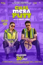 Chal Mera Putt 2019 Punjabi Movie WebRip 300mb 480p 1GB 720p