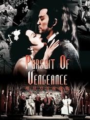 Pursuit of Vengeance (1977)