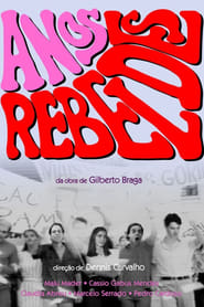 Rebel Years 1992