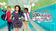 Poster 100 Things to Do Before High School 2016