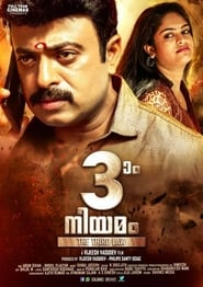 Moonnam Niyamam (2018) HDRip Malayalam Full Movie Watch Online Free