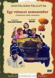 Culastrisce nobile veneziano