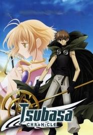 Tsubasa Chronicles (Crónicas de Sakura)