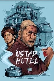 Ustad Hotel (Tamil Dubbed)