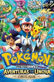 Pokémon: Temporada 16