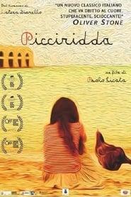 Picciridda – Con i piedi nella sabbia (2020)