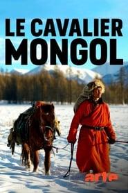 Le cavalier mongol (2020)